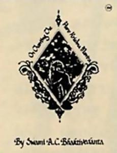 1968-01-17-05