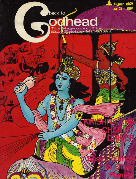 Krishna and Arjuna at the Battle of Kurukshetra. Ink and dye by Rohini Kumar and Damodar