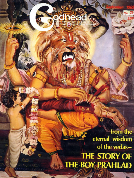 Lord Nrishingha, the half-man half-lion Avatar destroying the demon Hiranya Kashipu and being worshiped by the boy Prahlad...