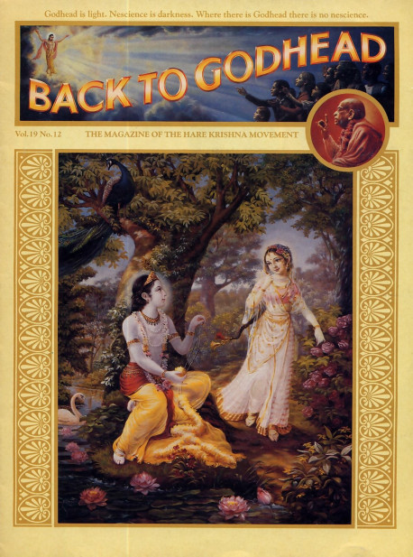 Radha and Krsna enjoy loving pastimes in the spiritual realm Goloka. The exchanges between Krsna, the Supreme Personality of Godhead, and Radha, the embodiment of pure devotion to Him, are eternal and full of bliss and knowledge. The mundane love affairs of this material world are only a pale reflection of Their original love. Throughout history, Krsna's devotees have considered service to Radha and Krsna the ultimate goal of spiritual realization.