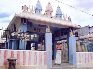 Lord Caitanya stayed at the house of Vyenkata Bhatta. Today, a temple of Lord Jagannatha (Krsna) marks that spot