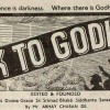 """""""BACK TO GODHEAD"""" — The Purpose of the Magazine"""