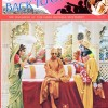 Lord Krishna's Friend Sudama