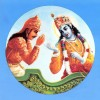 """""""To Me"""" Means to Krishna"""