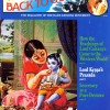 Back To Godhead Vol 68, July 1974 PDF Download