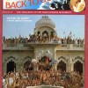 Back To Godhead March 1976 PDF Download