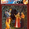 Back To Godhead August 1976 PDF Download