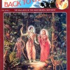 Back To Godhead July 1977 PDF Download