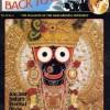 Back To Godhead June 1978 PDF Download