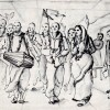 The Trial of the Hare Krsna People