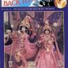 Back To Godhead January & February 1980 PDF Download
