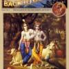 Back To Godhead July 1980 PDF Download
