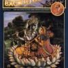 Back To Godhead November 1981 PDF Download