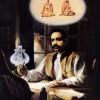 Prabhupada: Inspired by the Disciplic Succession