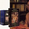 Hridayananda Appoints Himself to Continue Prabhupada's Bhagavatam Translation…