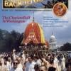 Back To Godhead November 1982 PDF Download