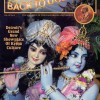 Back To Godhead August 1983 PDF Download