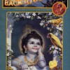 Back To Godhead May 1984 PDF Download