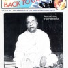Back To Godhead January & February 1978 PDF Download