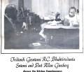 A.C. Bhaktivedanta Swami & Allen Ginsberg
