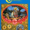 Back to Godhead Vol 26, 1969 PDF Download
