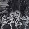 Krsna lila: The Divine Forms and Pastimes