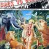 Back to Godhead Vol 40, 1970-1973 PDF Download