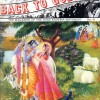 Back to Godhead Vol 41, 1970-1973 PDF Download