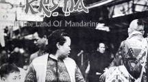 KRSNA In The Land Of Mandarins (Hong Kong)