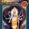 Back To Godhead April 1985 PDF Download