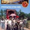 Back To Godhead November 1985 PDF Download