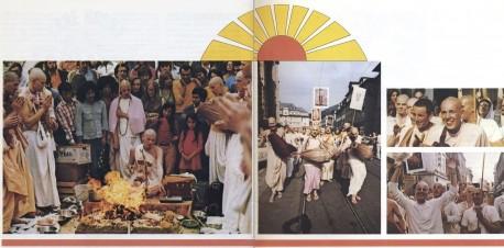 Hare Krishna Festival Photos, 1973