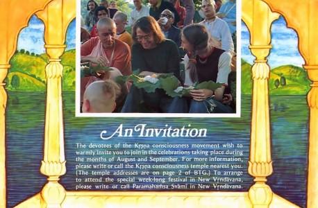 ISKCON Hare Krishna Temple Festival Invitation 1974.