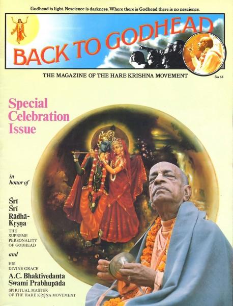 Back to Godhead - Volume 01, Number 64 - 1974