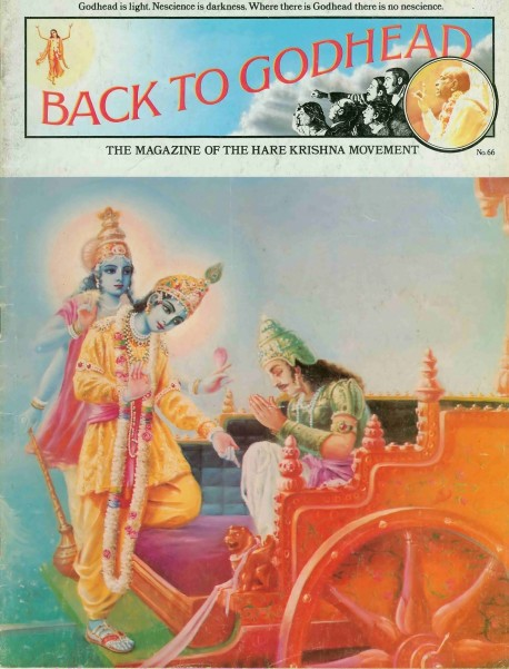 Back to Godhead - Volume 01, Number 66 - 1974 Cover