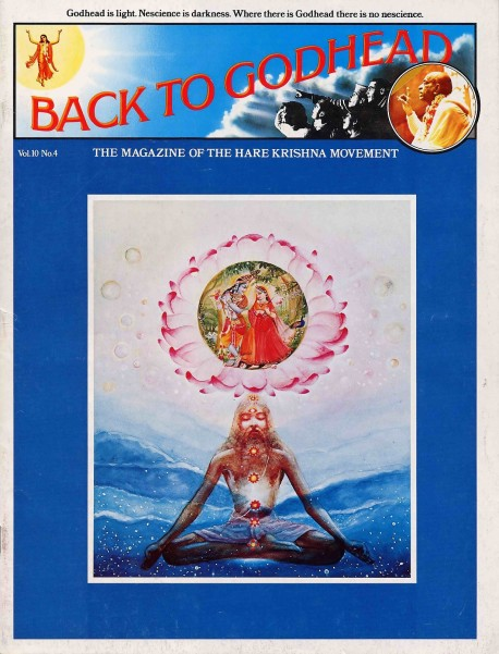 Back to Godhead - Volume 10, Number 04 - 1975 Cover