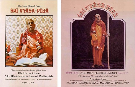 Two recent editions of the Sri Vyasa-puja tribute book for Srila Prabhupada. ISKCON 1975.