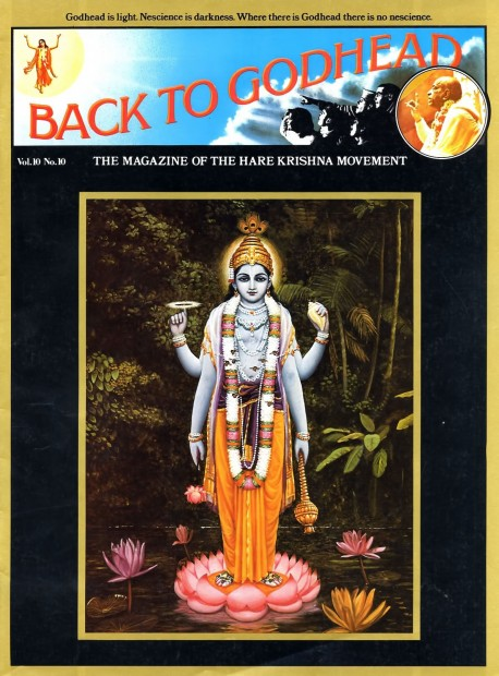 Back to Godhead - Volume 10, Number 10 - 1975 cover