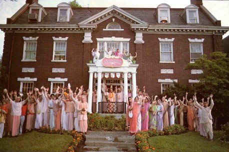 Hare Krishna Temple and Devotees. Detroit, Michigan, 1975.
