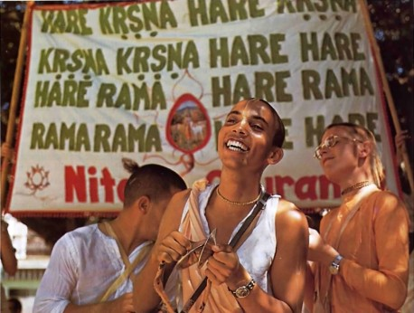 Hare Krishna Chanting by ISKCON at University of Puerto Rico, San Juan, 1975.