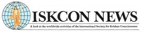 ISKCON News - New Logo