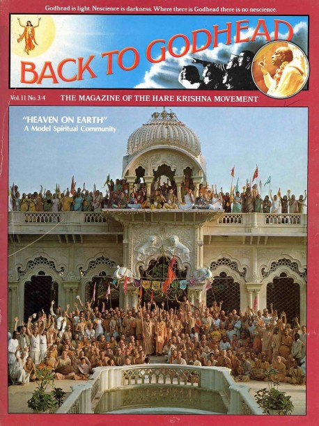 Back to Godhead - Volume 11, Number 0304 - 1976 Cover