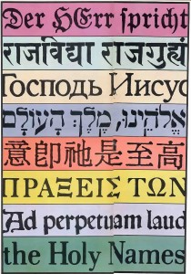 Glorifying the name of God in any language.