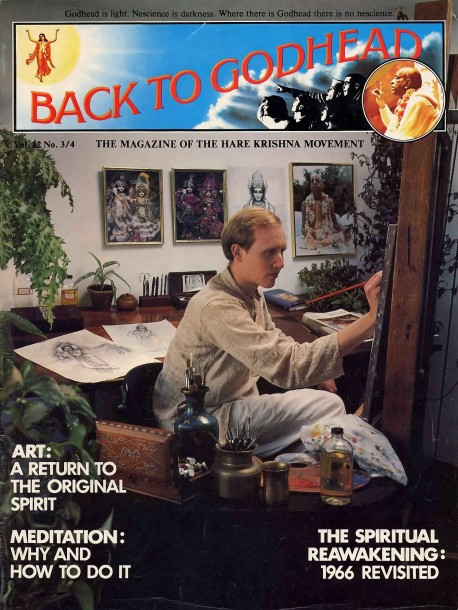 Back to Godhead - Volume 12, Number 0304 - 1977 Cover