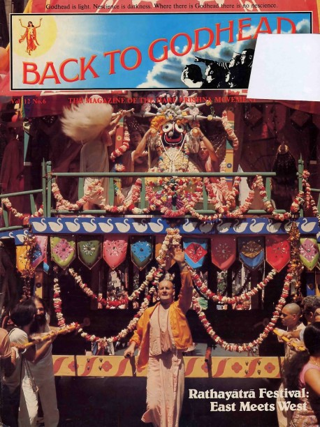 "In this photo (New York, 1976) Jayananda steers one of the many chariots he built through the years. As we were going to press, Jayanand's Godbrothers and Godsisters celebrated his thirty-eighth birthday. Despite his leukemia-stricken condition, he said be was ""just thinking about Lord Jagannatha and all the festivals through the years."""