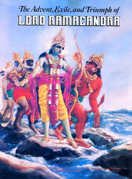 Lord Ramacandra, the Supreme Personality of Godhead Himself, bridged the Indian Ocean by floating stones.
