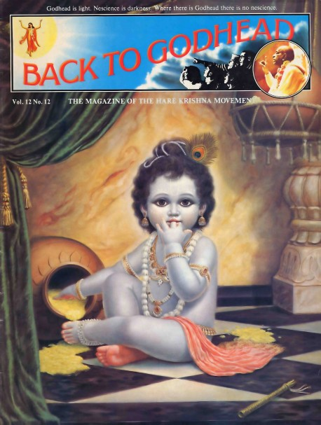 Back to Godhead - Volume 12, Number 12 - 1977 Cover