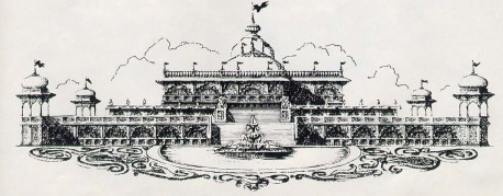 On August 16, 1979, the devotees will dedicate the completed temple (artist 's rendering below) and commemorate the day, in 1896, when Srila Prabhupada made his appearance in the world.