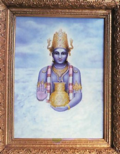 """The Incarnadon of Dhanvantari"" depicts the divine personality who gave rise to medicine"