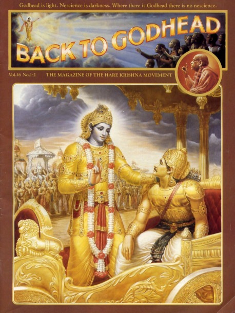 """Lord Krsna, the Supreme Personality of Godhead, speaks Bhagavad-gita to His devotee Arjuna. The time: five thousand years ago. The place: India's sacred Kuruksetra plain. Years of persecution and double-dealing by Arjuna's cousins, the Kurus, has led finally to this point, the imminent start of a great war of succession. But when Arjuna sees his friends, relatives, and even his guru poised for battle on the opposing side, his will falters, and he refuses to fight. """"0 Krsna,"""" he laments, """"now I am confused about my duty and have lost all composure because of weakness. Now I am Your disciple, a soul surrendered unto You. Please instruct me."""" Then, to His fully surrendered devotee and friend, Krsna speaks the transcendental knowledge of the Gita-knowledge that removes Arjuna's ignorance and that has provided the most profound spiritual guidance for all mankind ever since."""